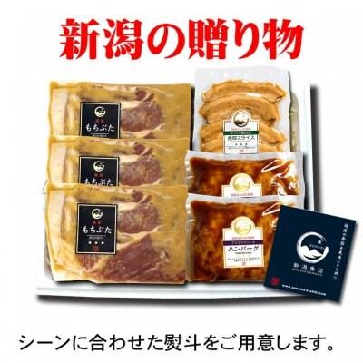 【お歳暮】もちぶた詰合せKA312|もちぶた/ハンバーグ/豚肉みそ漬/煮豚|御祝内祝ご婚礼ご法要