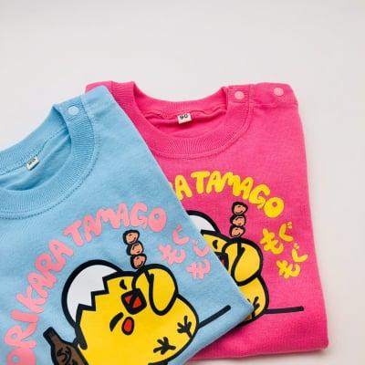 とりからたまごオリジナルキャラクターTシャツ【2枚組みセット】