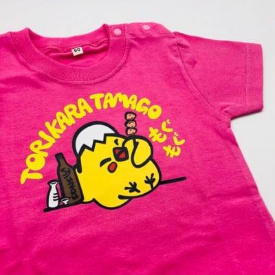 とりからたまごオリジナルキャラクターTシャツ【ピンク】
