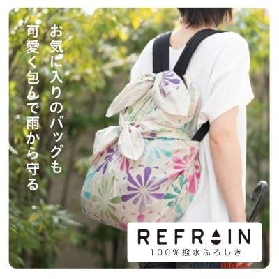 #450ポイント増量中【はっ水風呂敷】REFRAIN(リフレイン)【万華鏡柄】