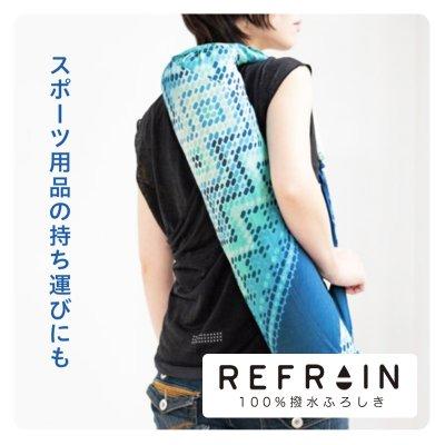 #+450P増量中【はっ水風呂敷】REFRAIN(リフレイン)【アクアリズム柄】