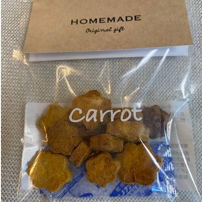 にんじんクッキー(小麦、牛乳不使用)20g