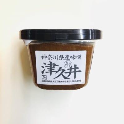 幻の大豆・津久井在来大豆の味噌