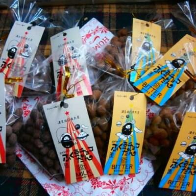 送料無料★ふく豆チョコたんおすそ分けセット♥8ケパック