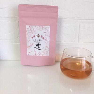 #恋する漢方茶『恋』