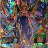 スーパードラゴンボールヒーローズ UM11-UM6-SEC2 CPUR ゴジータ:BR【ユニバースミッション11弾】 【アルティメットレア】