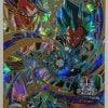 スーパードラゴンボールヒーローズ UM12-060 UR ベジータ【ユニバースミッション12弾】 【アルティメットレア】