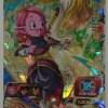 スーパードラゴンボールヒーローズ BM1-066 UR 時の界王神【ビッグバンミッション1弾】 【アルティメットレア】