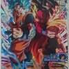 スーパードラゴンボールヒーローズ BM1-SEC UR 孫悟空【ビッグバンミッション1弾】 【シークレットアルティメットレア】