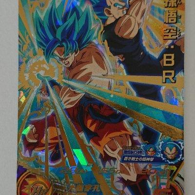 スーパードラゴンボールヒーローズ UM11-063 UR  孫悟空:BR【ユニバースミッション11弾】 【アルティメットレア】