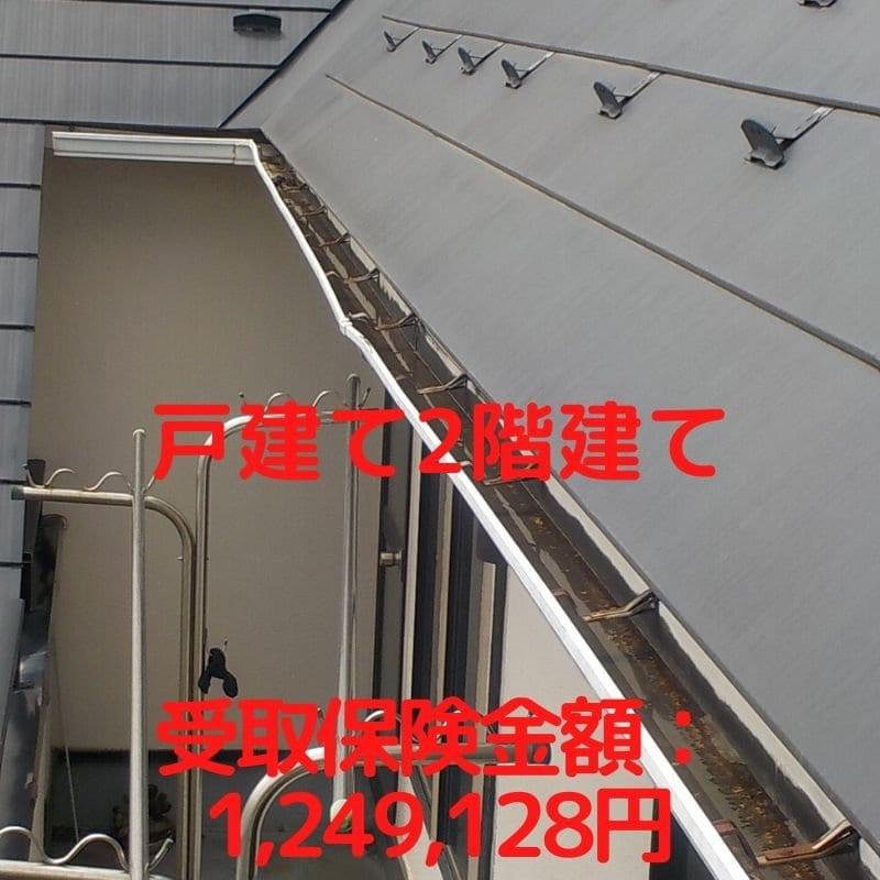 建物ドック 建物損害調査チケット 超高ポイント還元のイメージその5