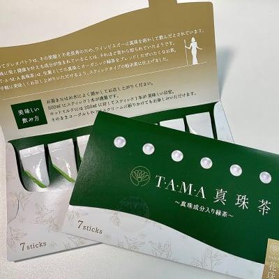 【愛媛県宇和島産】真珠屋作ったお茶【T・A・M・A真珠茶】1セット(7個入)
