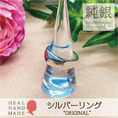 シルバーリング〜シンプルカット〜(純銀SILVER99.9%)アートクレイシ...