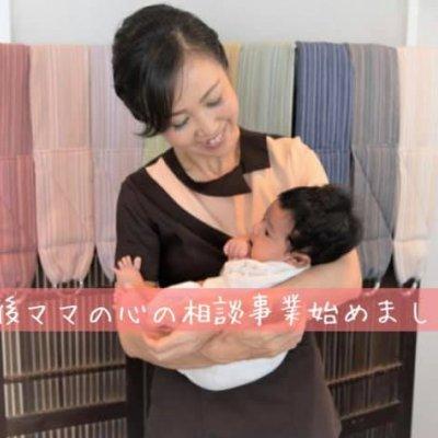 【オンライン限定】個人相談(30分)☆クレジット払い専用★