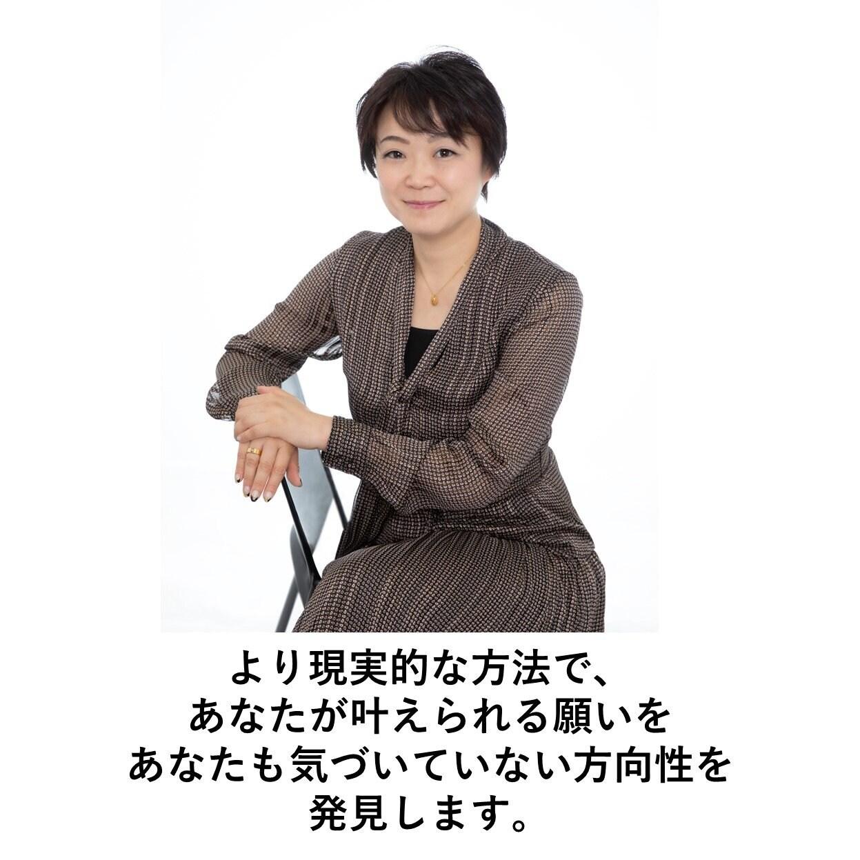 (単発)安慶陽の個別コンサルテイングのイメージその1