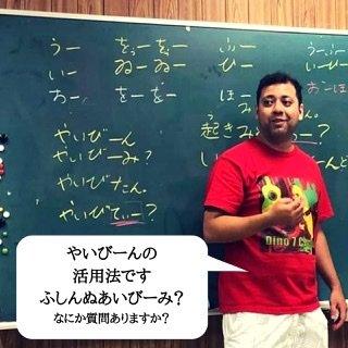 うちなーぐちゆんたく会オンライン【1/16 20:00〜22 00JST】のイメージその4