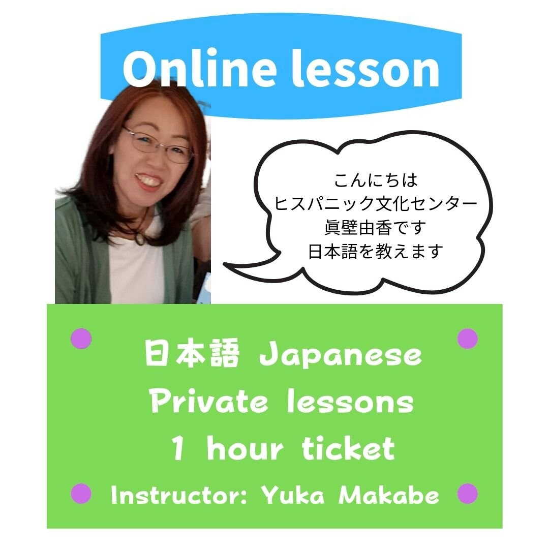 Online日本語lesson 30 minute ticketのイメージその1