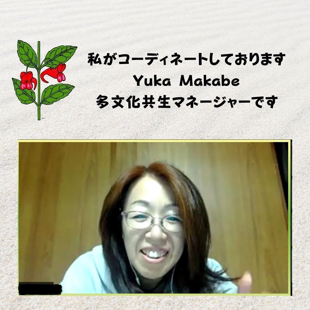 うちなーぐちゆんたく会オンライン【7/10  20:00〜22:00JST】のイメージその4