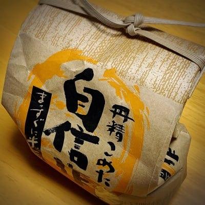 【カタカムナ静電三法】コシヒカリ玄米 1kg 飛騨高山産