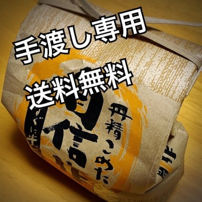 <br /> <b>Warning</b>:  Use of undefined constant item_name - assumed 'item_name' (this will throw an Error in a future version of PHP) in <b>/app/storeDetail.php</b> on line <b>1360</b><br /> 【カタカムナ静電三法】コシヒカリ玄米 1kg 手渡し用