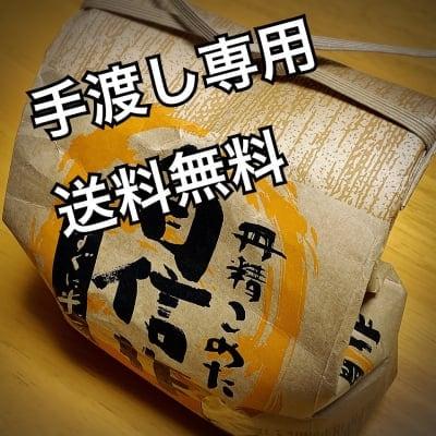 【カタカムナ静電三法】コシヒカリ玄米 1kg 手渡し用