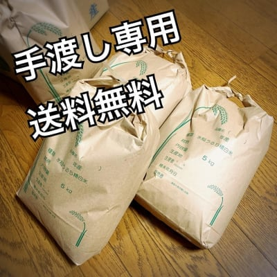 <br /> <b>Warning</b>:  Use of undefined constant item_name - assumed 'item_name' (this will throw an Error in a future version of PHP) in <b>/app/storeDetail.php</b> on line <b>1360</b><br /> 【カタカムナ静電三法】コシヒカリ玄米 5kg 手渡し用
