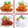 『鶏のコンフィ:4種類セット』お惣菜通販(冷凍食品通販)