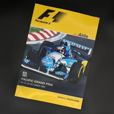 1995年 F1パシフィックグランプリ英田 公式プログラム