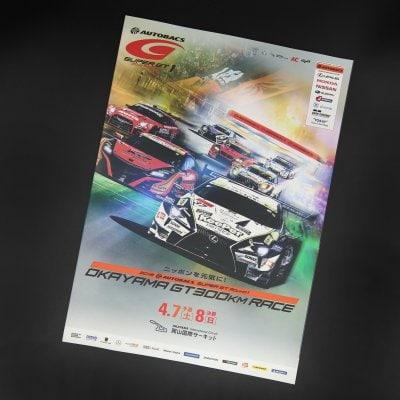 2018 AUTOBACS SUPER GT Round1 OKAYAMA GT 300kmRACE 公式プログラム