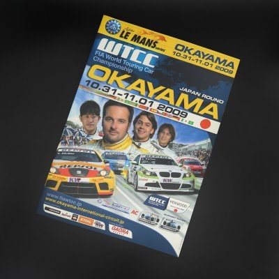 2009 FIA World Touring Car Championship 「WTCC RACE of JAPAN」公式プログラム