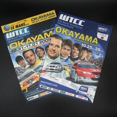 2008・2009 FIA World Touring Car Championship 「WTCC RACE of JAPAN...