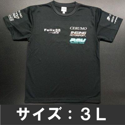 チームTシャツ:3Lサイズ