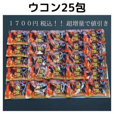闘牛戦士ワイドーウコン25包  1700円送料込み!! ☆オリジナルクリアファイル付き☆