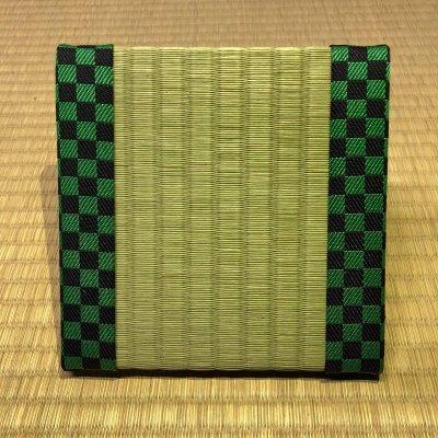 ミニ畳通販「市松模様:緑と黒」(鬼滅の刃公式グッズではありません)