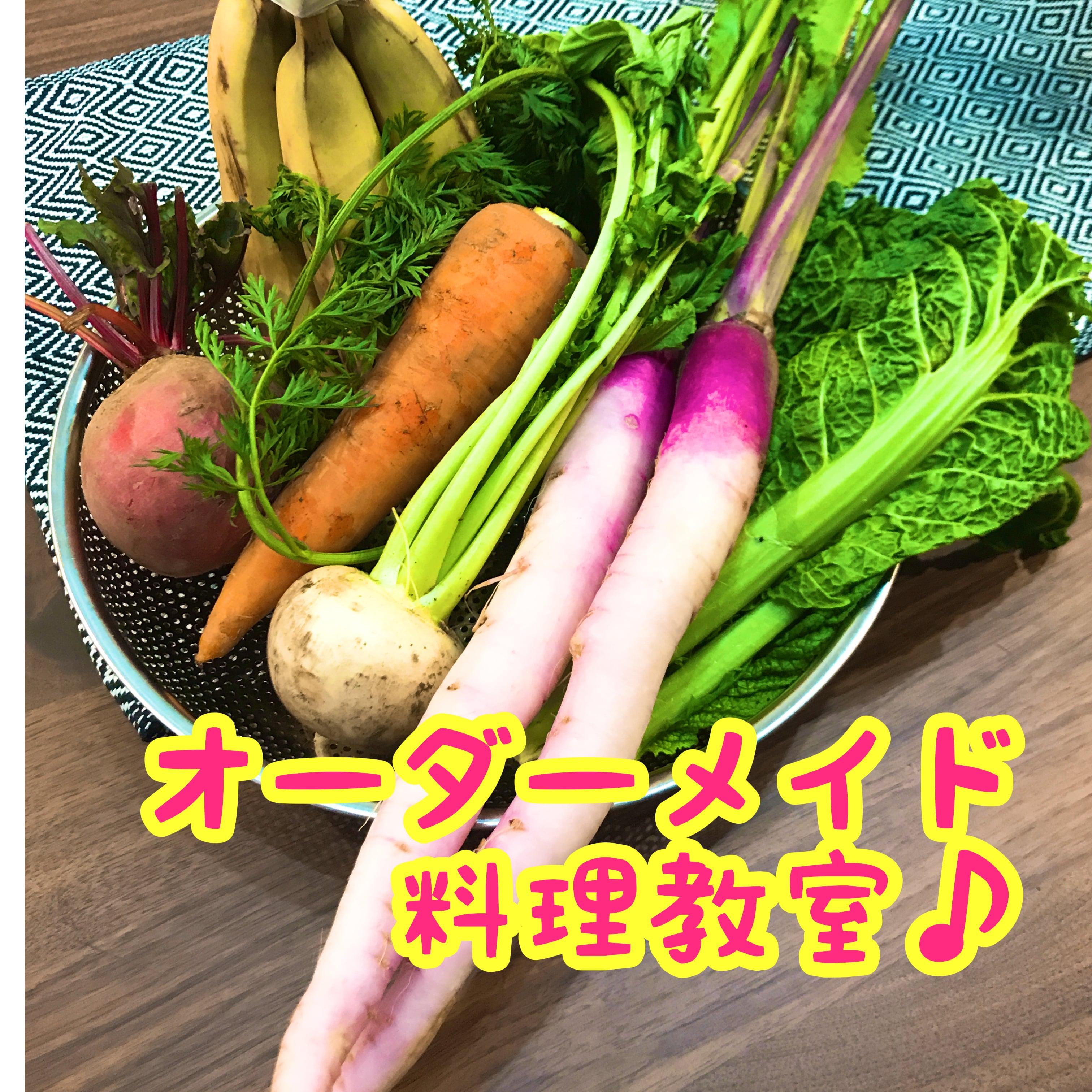 栄養料理教室♪(本八幡/出張/Zoom料理教室)のイメージその1
