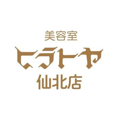 カット+パーマ+新トリートメント ¥10450→¥8800