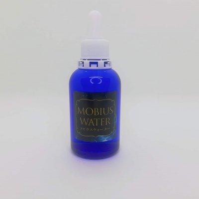 【醗酵抗酸化水】メビウスウォーター( ワン酵素 )75ml【天然素材の調...