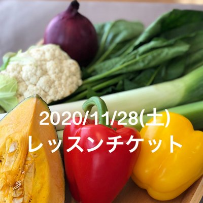 【当日店頭払いのみ】11月28日(土)レッスン