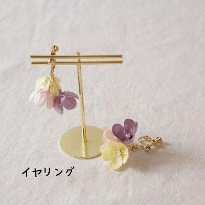 【小さな花のイヤリング・ピアス】3輪 〈花ざかりの春〉 手漉き和紙