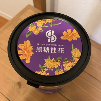 台湾黒糖茶 金木犀