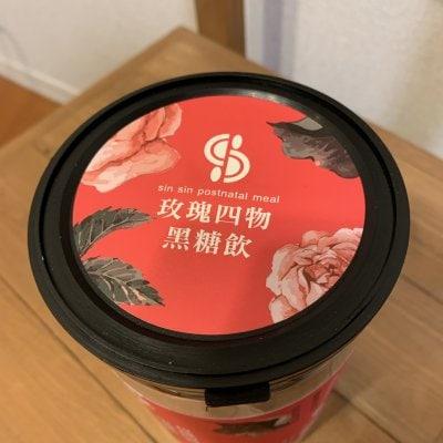台湾黒糖茶 薔薇