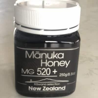 マヌカハニー「グレード特•MG520+」抗ウイルス活性 250g(1瓶)