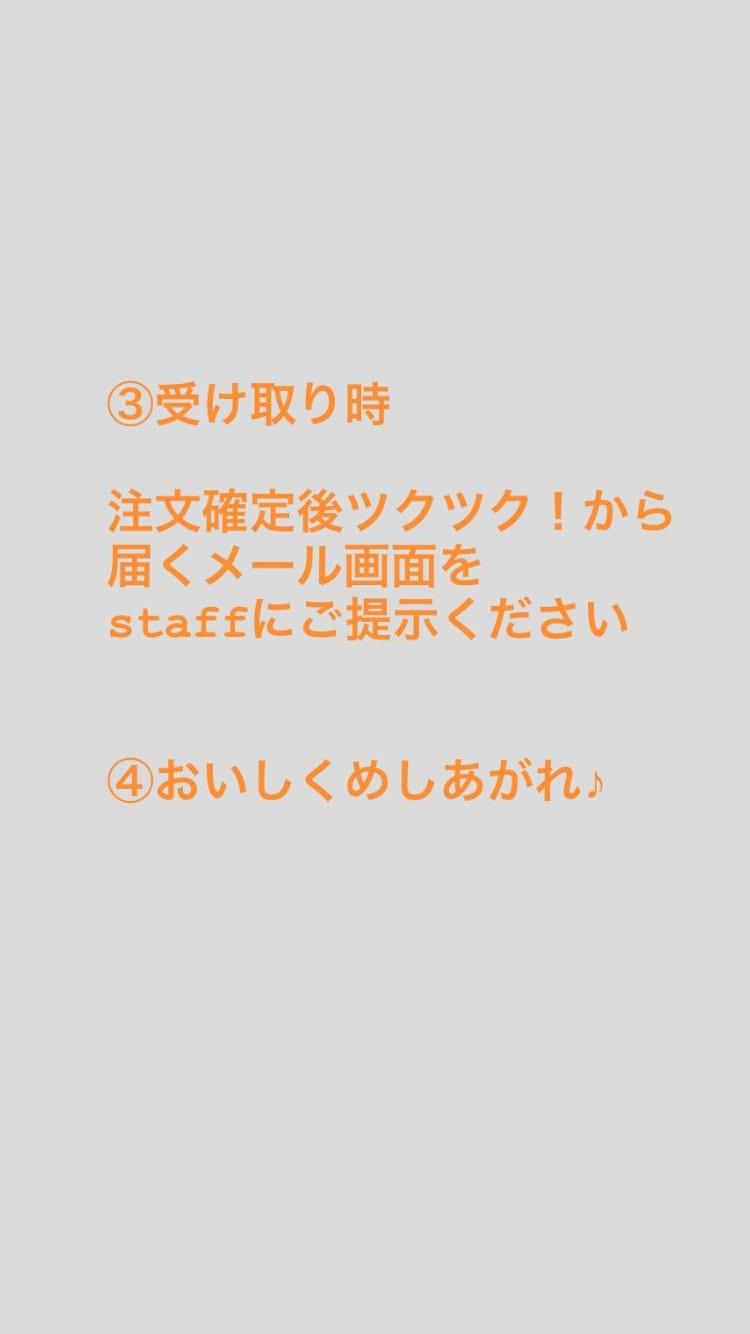 テイクアウト・店頭受け取り限定【デミグラス ハンバーグ】780円のイメージその3