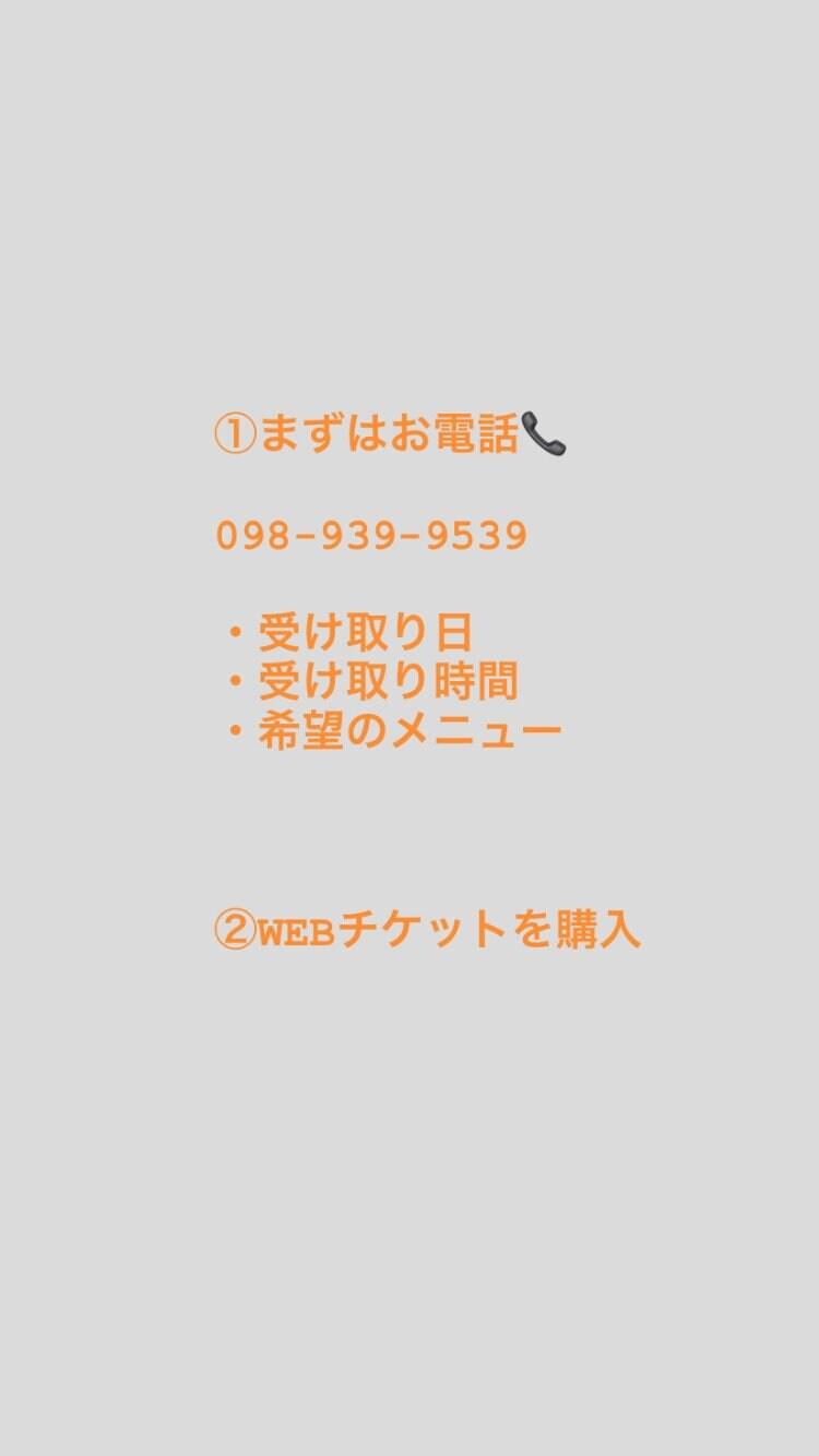 テイクアウト・店頭受け取り限定【デミグラス ハンバーグ】780円のイメージその2
