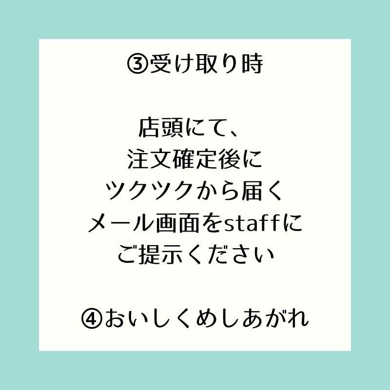 テイクアウト・店頭受け取り限定【サラダ】500円のイメージその2