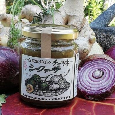 【単品購入】沖縄県宜野座産、インド風ジャム6種と野菜をメインにしたジャムからセレクト