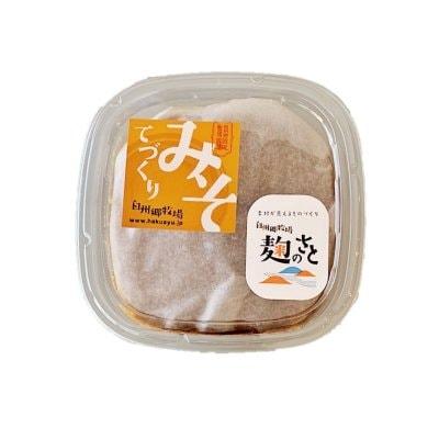 白州の手作り味噌 900g 自家製米麹から作る昔ながらの素朴な味が大人気!
