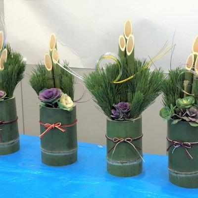 【12/27:午前クラス】竹を切って、お正月のミニ門松を作ろう!