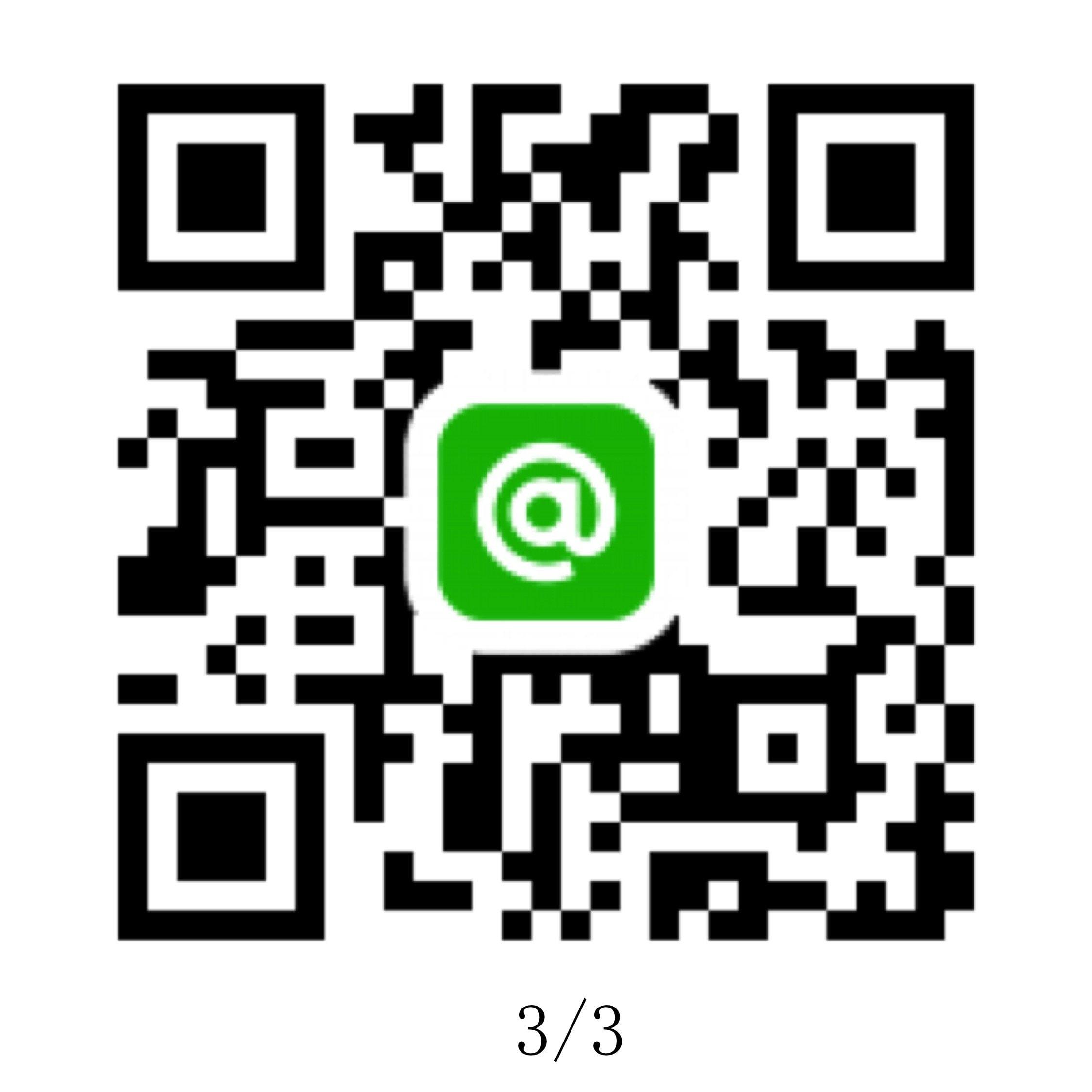写真・名刺の霊視鑑定 LINE@登録の方限定 12月25日迄 のイメージその3