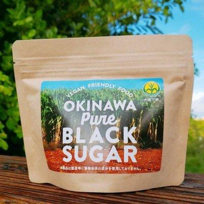 黒糖パウダー(OKINA BLACK SHUGAR)VEGAN FRIENDLY FOOD